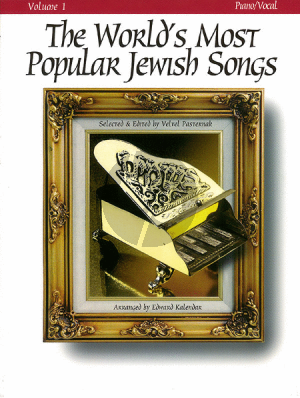 World's Most Popular Jewish Songs vol.1 (Pasternak)