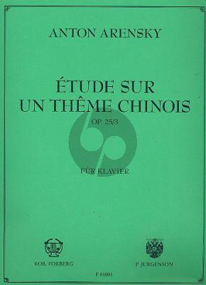Arensky Etude sur un theme Chinois Op.25 No.3 Piano