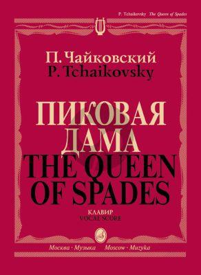 Tchaikovsky The Queen of Spades Vocal Score (russ.)