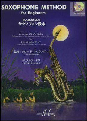 Saxophone Method for Beginners