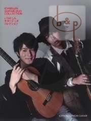Ichimujin Guitar Duo Collection