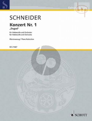"Konzert No.1 ""Dugud"" (2011)"