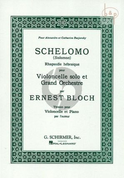 Schelomo (Solomon)