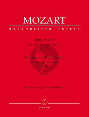 Mozart Konzert KV 595 B-dur (No.27) (KA) (Urtext der Neuen Mozart-Ausgabe)