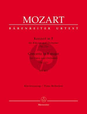 Mozart Konzert No.11 F-dur KV 413 Klavier und Orchester Ausgabe fur 2 Klaviere (Herausgegeben von Michael Töpel) (Barenreiter Urtext)