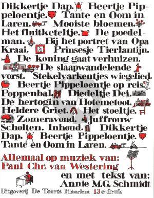 Dikkertje Dap en 18 andere Liedjes (Kinderliedjes op teksten van A.M.G.Schmidt)