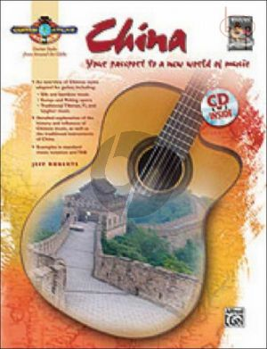 Guitar Atlas China
