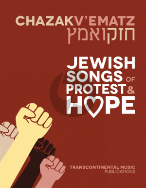 Album Chazak V'ematz: Jewish Songs of Protest and Hope (Melody-Lyrics-Chords) (Book with Audio online)