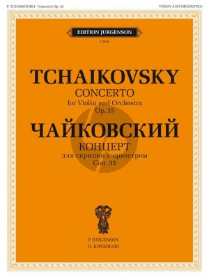 Tchaikovsky Concerto D-major Op.35 for Violin and Piano (ed. K. Mostras)
