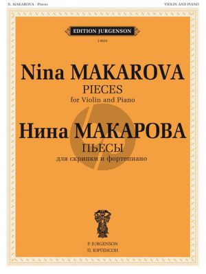 Makarova Pieces for Violin and Piano