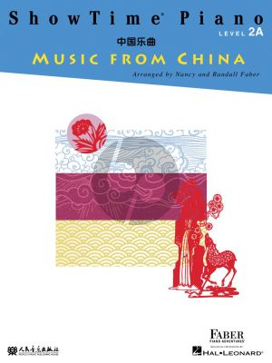 Faber ShowTime Piano Music from China Level 2A (Faber Piano Adventures)
