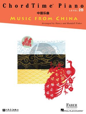 Faber ChordTime Piano Music from China Level 2B (Faber Piano Adventures)