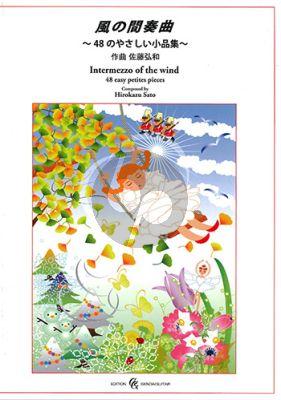 Sato Intermezzo of the Wind Guitar Solo (48 easy petites pieces)