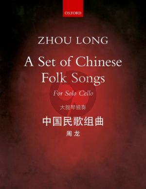 Zhou Long A Set of Chinese Folk Songs for Cello (8 Pieces)