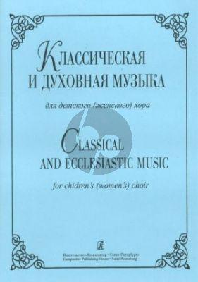 Album Classical and Ecclesiastic Music for Children's (Women's) Choir (Russian)