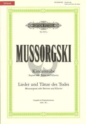 Mussorgsky Kinderstube-Lieder und Tanze des Todes (Urtext in Originalton.) (Russ./Germ.) (Aussprachehilfen)