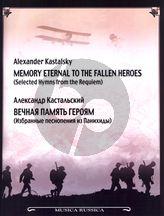 Kastalsky Memory Eternal to the Fallen Heroes (Requiem) SATB-Piano