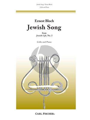 Bloch Jewish Song (No.3 from Jewish Life) Cello-Piano