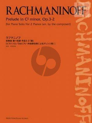 Prelude Op.3 No.2