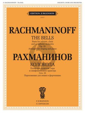 Rachmaninoff The Bells Op. 35 Soli-Choir and Orchestra Vocal Score (russ./engl.)