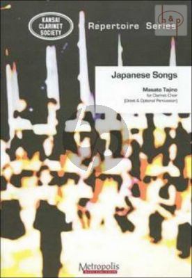 Japanese Songs for Clarinet Choir[Octet]- [opt.Perc.]
