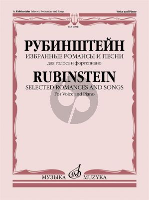 Rubinstein Selected Romances and Songs for Voice and Piano (with transliterated text)