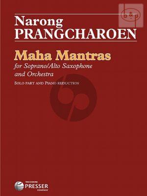 Maha Mantras (2013)