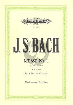 Messe No.1 F-dur (BWV 233) (Lutherische Messe)
