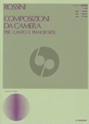 Composizioni da Camera (Medium-High Voice)