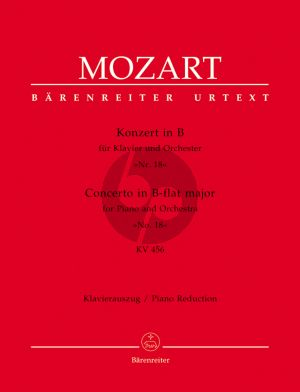 Mozart Concerto for Piano and Orchestra no. 18 in B-flat major KV 456 - 2 piano's