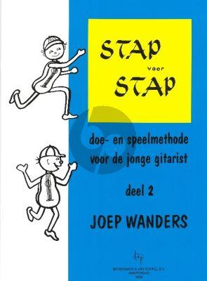 Wanders Stap voor Stap Vol.2 Methode voor Gitaar voor jonge kinderen (Method for Young Children Dutch Language)
