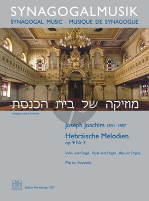 Joachim Hebräische Melodien Op.9 No.3 Viola-Orgel