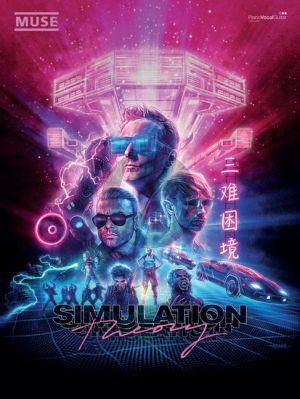 Muse Simulation Theory (Piano-Vocal-Guitar)