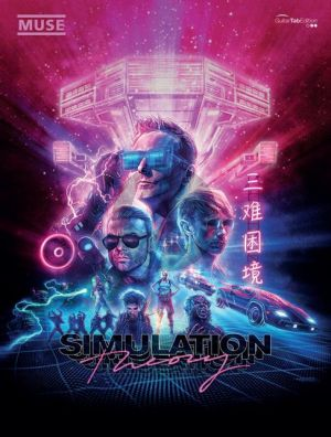 Muse Simulation Theory Vocal-Guitar Tab
