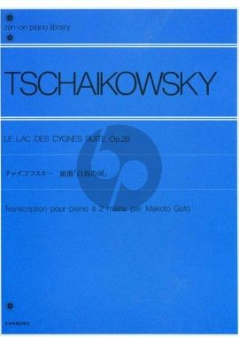 Tchaikovsky Schwanensee (Swan Lake) Suite Op.20 (arranged for piano Solo by Makoto Goto)