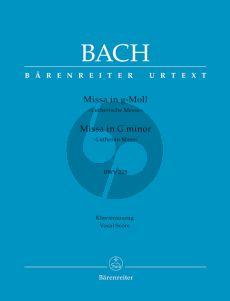 Bach Messe g-moll BWV 235 (Lutherische Messe) (KA.) (Urtext der Neuen Bach-Ausgabe)