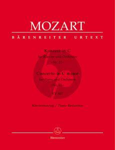 Mozart Konzert KV 467 C-dur (No.21) (KA) (Urtext der Neuen Mozart-Ausgabe)