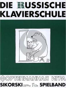 Nikolajew Die Russische Klavierschule Vol.3 Spielband (Buch mit 2 CD's) (Redaktion Julia Suslin)